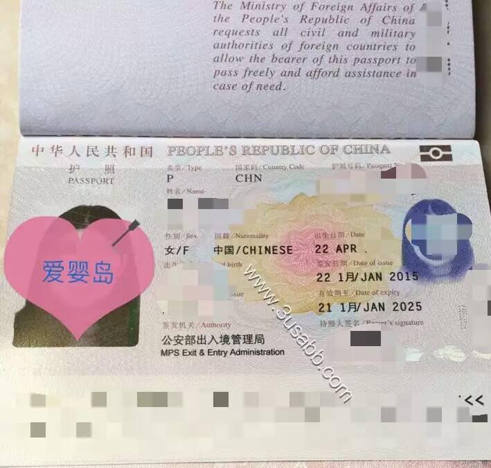 塞班岛生子客户护照