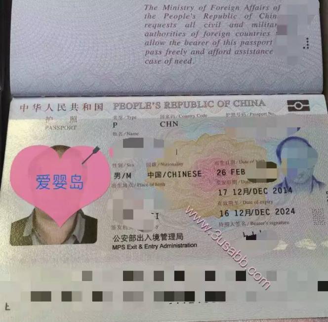 塞班岛生子客户护照(一)