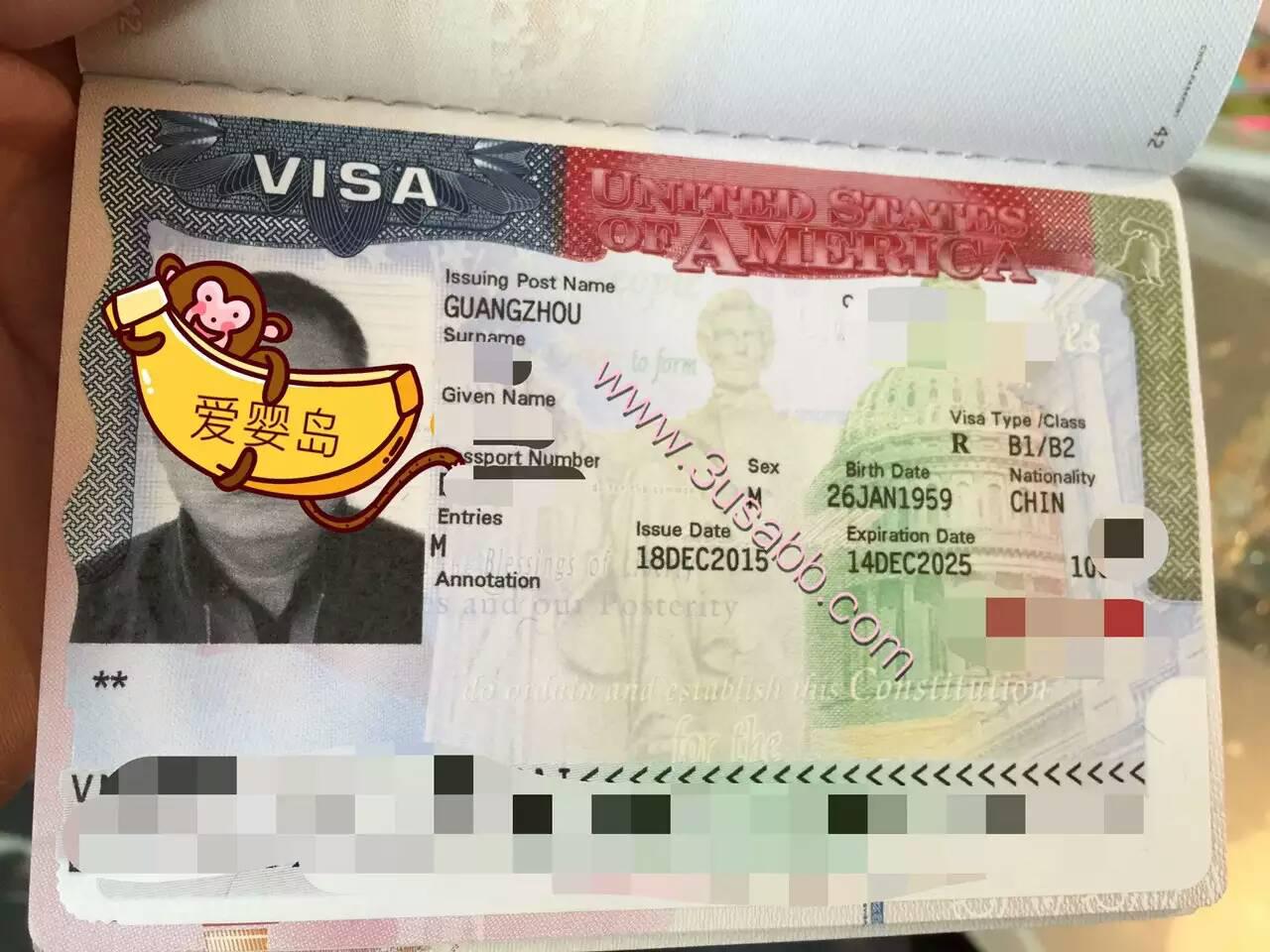 加拿大生子客户visa(二)