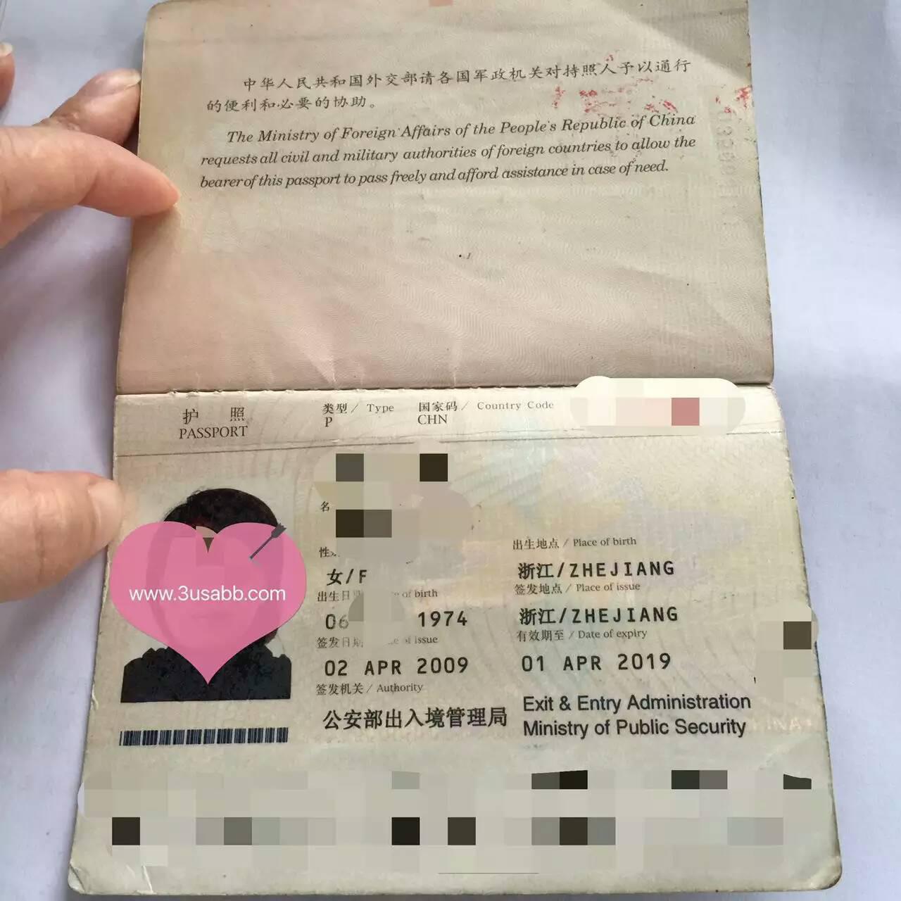 塞班岛生子浙江客户护照