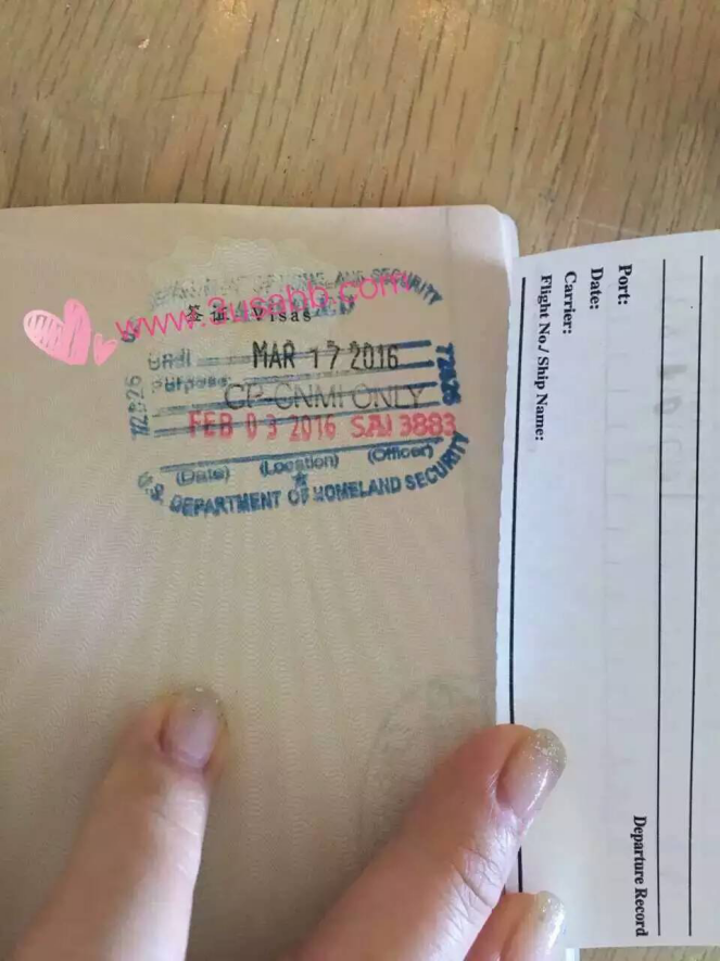 塞班岛生子客户visa图