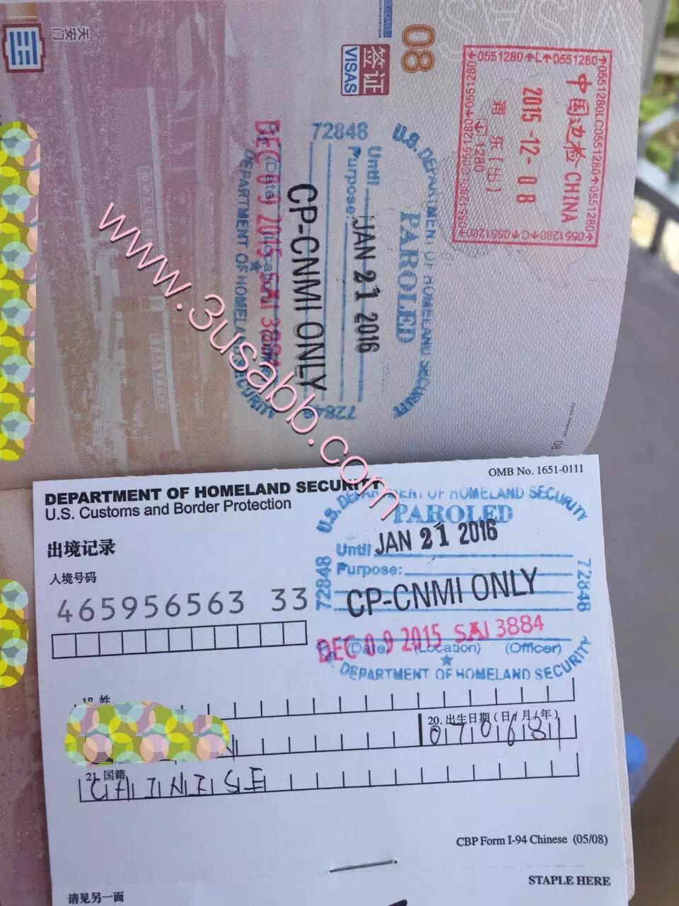 塞班岛生子客户顺利拿visa