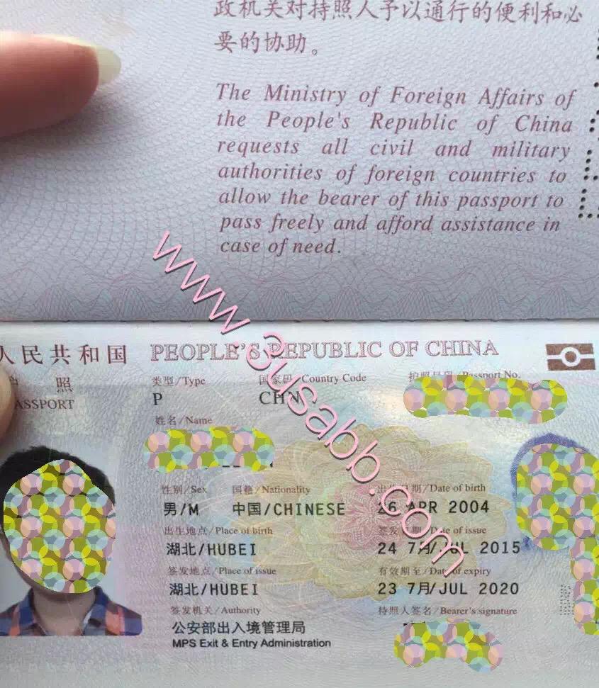 塞班岛生子客户中国护照(二)