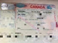 南昌加拿大生子客户F姐顺利拿下签证