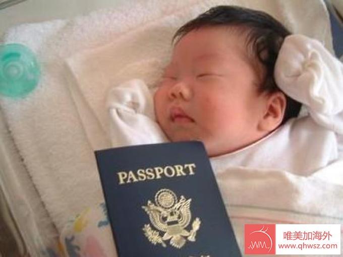 美国生子拿美国户籍