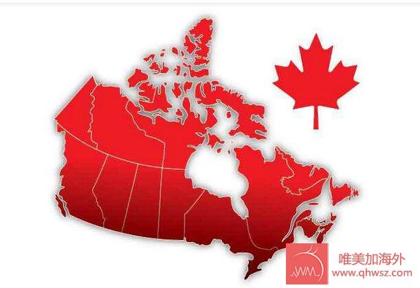 加拿大国旗地区
