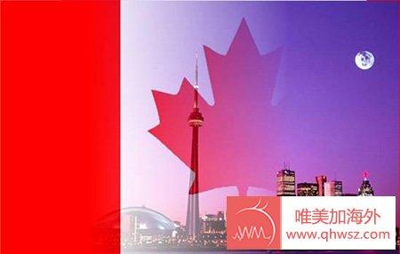 加拿大生子依亲移民