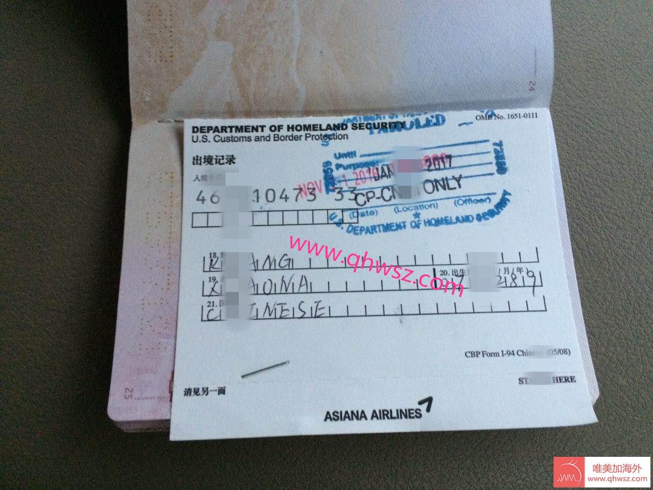 塞班岛生子visa