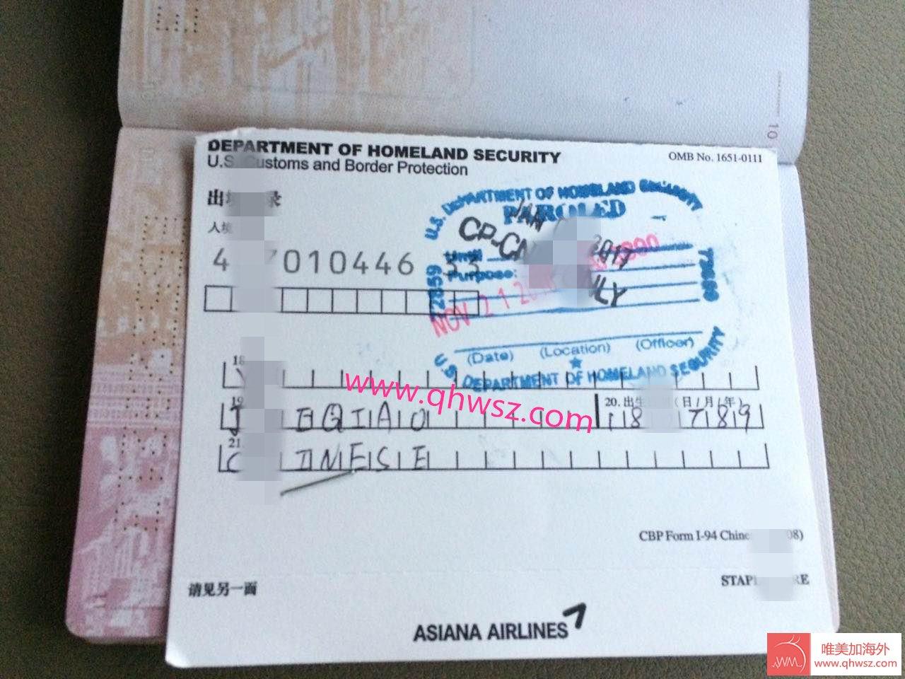 塞班岛生子客户塞班visa
