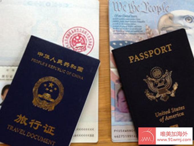 美国生子中国旅行证办理