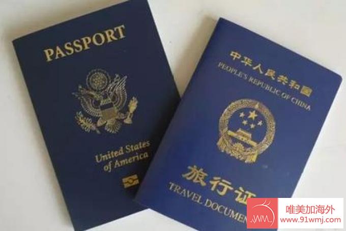 赴美生子美国护照中国旅行证办理