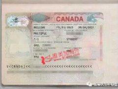 河北加拿大生子客户Y美妈顺利拿到签证
