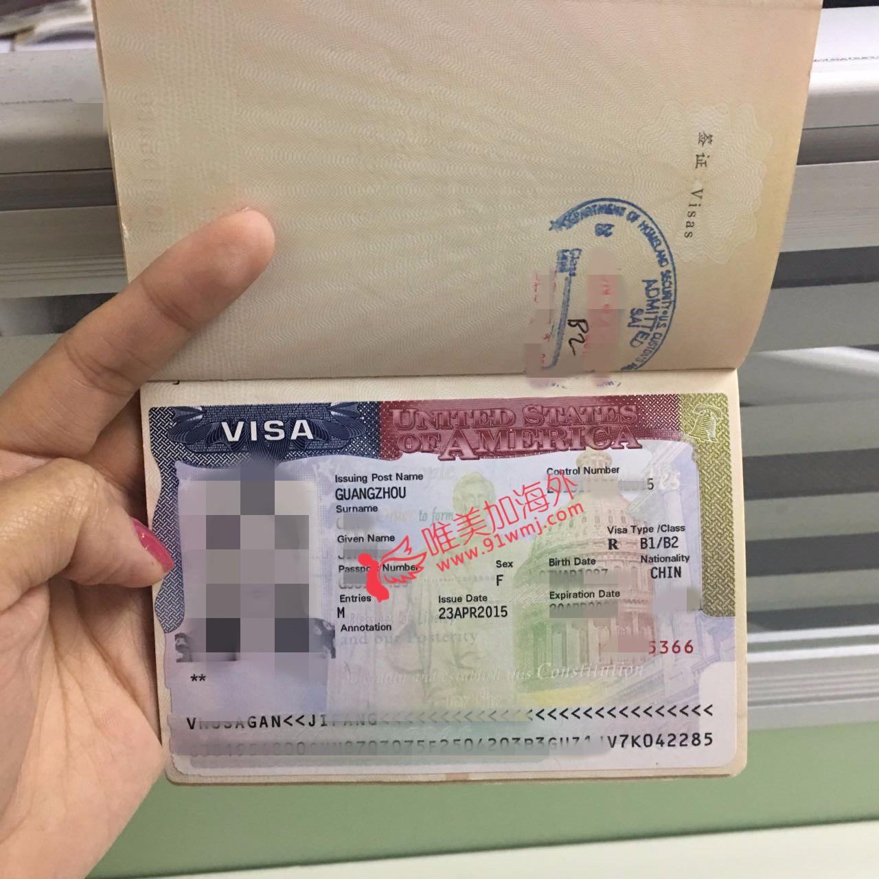 福建美国生子客户visa