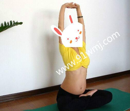 孕妇锻炼定定定.jpg